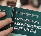 Изображение в Образование Повышение квалификации, переподготовка НЧОУ ВПО ЮЖНЫЙ ИНСТИТУТ МЕНЕДЖМЕНТА  ПРОВОДИТ в Краснодаре 38000