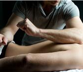 Изображение в Красота и здоровье Массаж Производится запись на следующие виды массажа: в Братске 1000