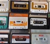 Изображение в Хобби и увлечения Музыка, пение Куплю любые аудиокассеты. в Новосибирске 1