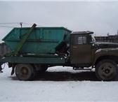 Фотография в Авторынок Контейнеровоз Зил 130 Бункеровоз б/у.Машина в отличном в Подольске 135000