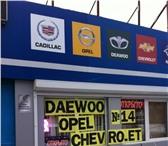Фото в Авторынок Автозапчасти Уважаемые автовладельцы в нашем магазине в Ростове-на-Дону 650