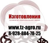 Изображение в Авторынок Автозапчасти Вы искали где купить уплотнения для обсадных в Владимире 25