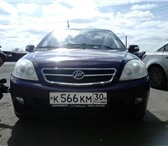 Продаю Лифан Бриз 3997890 Lifan Breez (520) фото в Астрахани