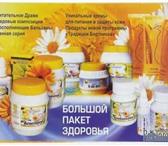 Изображение в Красота и здоровье Товары для здоровья Люди с давних времен знают о высокой ценности в Москве 0