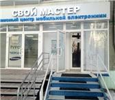 Изображение в Электроника и техника Ремонт и обслуживание техники Сервисный центр мобильной электроники Свой в Челябинске 100