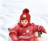 Фотография в Одежда и обувь Детская одежда С 28 декабря снижены цены на весь ассортимент в Москве 0