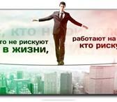 Изображение в Работа Работа на дому В предприятие требуются активные, целеустремленные в Ставрополе 18000