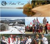Фото в Отдых и путешествия Туроператоры Сегодня каждый турист и путешественник может в Москве 0