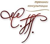 Foto в Образование Курсы, тренинги, семинары Во время пребывания на территории Аркаима в Екатеринбурге 6500