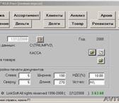 Фотография в Компьютеры Программное обеспечение Внимание! Программа Триумф V2.0 поможет Вашему в Томске 540