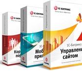 Изображение в Прочее,  разное Разное Предоставляем полный комплекс услуг по работе в Новосибирске 0