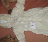 Foto в Для детей Детская одежда Продаю комбинезон трансформер ЛИС.Рост 80см.,цвет в Рыбинске 1600