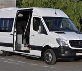 Фотография в Отдых и путешествия Туры, путевки Поездки на новых микроавтобусах мерседес в Владикавказе 2800