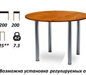 Изображение в Мебель и интерьер Мебель для гостиной Предлагаем столы на мет-се для дома и дачи в Архангельске 0