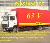 Фото в Авторынок Автосервис, ремонт Маз Зубренок, Маз 53371, Маз 6501А5, Маз в Нижнем Новгороде 50000