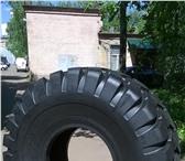 Фото в Авторынок Шины Продам новые шины для экскаватора-погрузчика в Ярославле 12000