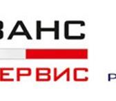 Фотография в Авторынок Автосервис, ремонт Диагностика, в сфере современных автомобилей, в Челябинске 0