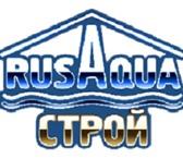 Изображение в Развлечения и досуг Бани и сауны Отпуск на морском побережье не выходя из в Санкт-Петербурге 1000