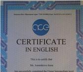 Изображение в Образование Иностранные языки Бесплатное вводное занятие, на котором происходит в Старом Осколе 500