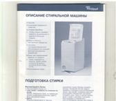 Фотография в Электроника и техника Стиральные машины Продам стиральную машинку б\у в рабочем состоянии в Саратове 4000