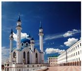 Фотография в Отдых и путешествия Туры, путевки Школьные туры в Казань из городов РБ, цена в Туймазы 3000