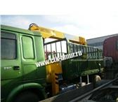 Изображение в Авторынок Бортовой Вам необходим китайский бортовой грузовик в Томске 2500000