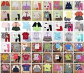 Фото в Одежда и обувь Детская одежда Предлагаю детскую одежду мелким и крупным в Екатеринбурге 117