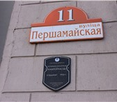 Фото в Недвижимость Квартиры Приобрести жильё – это одно, а вот чувствовать в Москве 6200000