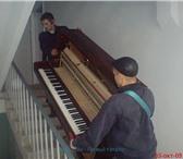 Изображение в Хобби и увлечения Музыка, пение пианино-перевозка, переноска(спуск и подъем в Нижнем Новгороде 1600