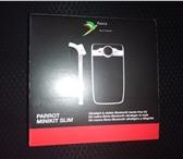 Фотография в Телефония и связь Аксессуары для телефонов Parrot MINIKIT SLIM – портативное устройство в Красноярске 3000