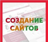 Фото в Компьютеры Создание web сайтов Создание недорогих и качественных сайтовПоисковая в Омске 6000
