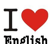 Изображение в Образование Иностранные языки Английский язык школьникам, работа по программе+ в Липецке 350
