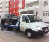 Фотография в Авторынок Эвакуатор Новый автомобиль ГАЗ 3302, 2013 года, пробег в Тюмени 730000
