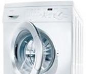 Фотография в Электроника и техника Стиральные машины Ремонт стиральных  и посудомоечных машин в Москве 350