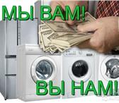 Foto в Электроника и техника Стиральные машины Куплю стиральные машины в рабочем или не в Магнитогорске 1000