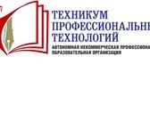 Фотография в Образование Курсы, тренинги, семинары Автономная некоммерческая профессиональная в Омске 500