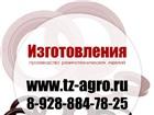 Фото в Авторынок Автозапчасти резиновые уплотнения купить. Рекомендуем в Иркутске 52