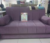 Фотография в Мебель и интерьер Мебель для прихожей Полная стоимость дивана «Орион» в нашем мебельном в Казани 18900