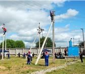 Изображение в Строительство и ремонт Электрика (услуги) Компания Энергетик 98 профессионально и в в Санкт-Петербурге 0