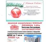 Foto в Недвижимость Новостройки Продается 2-х комнатная новостройка в многоэтажном в Ростове-на-Дону 2485000