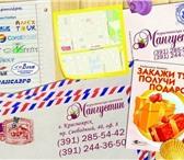 Изображение в Отдых и путешествия Туры, путевки Добрый день! Обращайтесь и мы подберем для в Москве 0