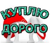 Фотография в Компьютеры Ноутбуки с 9- 00 до 01 - 00 ночиСрочная покупка ноутбуков, в Москве 200000