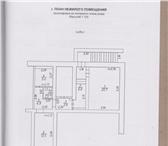 Фото в Недвижимость Аренда нежилых помещений сдам/продам подвальное помещение свободного в Петрозаводске 11000