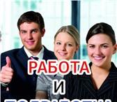 Изображение в Работа Работа на дому Работа удaленнo нa домy чepез интеpнет по в Москве 35000