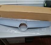 Фото в Авторынок Автозапчасти Накладка на решотку радиатора для Опель Корса в Калуге 5000