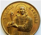 Изображение в Хобби и увлечения Коллекционирование Позолоченная Медаль 1893г. Ватикан- Медаль в Камышлов 5600