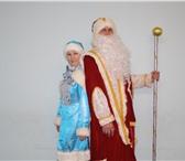 Foto в Развлечения и досуг Организация праздников Новый год – самый волшебный и сказочный праздник, в Туле 1000