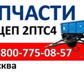 Фотография в Авторынок Автозапчасти Запасные части на трактора Т-40, Т-16, Т-25, в Нальчике 1750