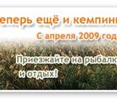 Изображение в Отдых и путешествия Туры, путевки Приглашаем Астраханцев и гостей города . в Астрахани 500