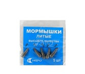 Изображение в Хобби и увлечения Рыбалка Интернет магазин всё для рыбалки оптом ribalkaoptom24.ru в Оренбурге 5